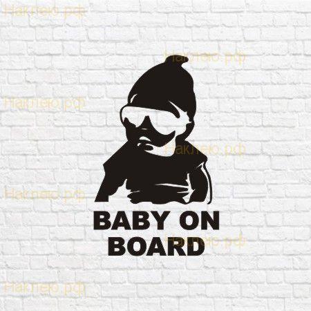 Baby on board макет в векторе